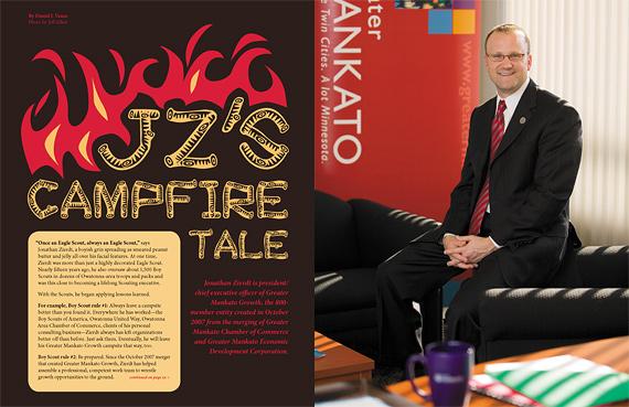 JZ's Campfire Tale